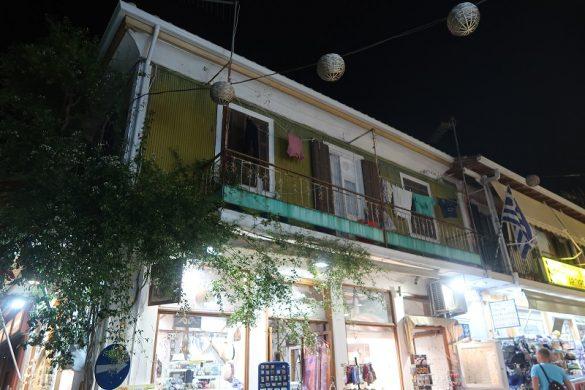 Lefkada, Vasiliki, Greece