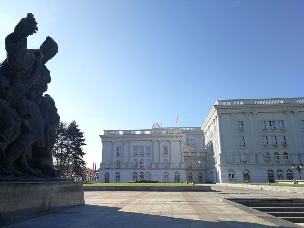 музеи, галерии, скопие